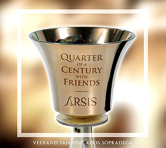 Quarter of a Century with Friends. Arsis