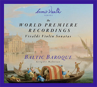 World Premiere Recordings