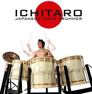 Ichitaro