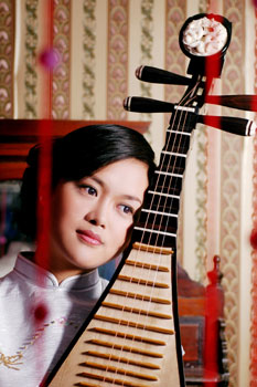 ERP artist Lan Weiwei. Pipa