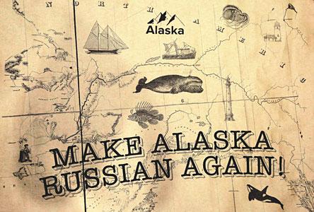 SibMong AlaskaPoster