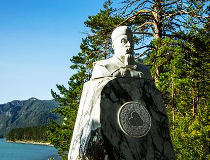 SibMong Roerich