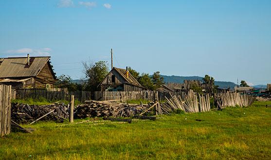 SibMong Village